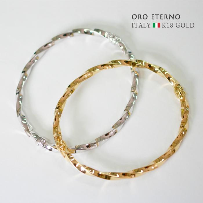 ORO ETERNO ITALY K18 GOLD 18金 ブレスレット Mebius イエローゴールド ホワイトゴールド 2カラーからお選びください。18k 17.5cm(RGA1026-RGB1030) レディース 女性用 イタリアンジュエリー 誕生日 プレゼント 贈り物 おしゃれ 大人 上品 アクセサリー専門店OE