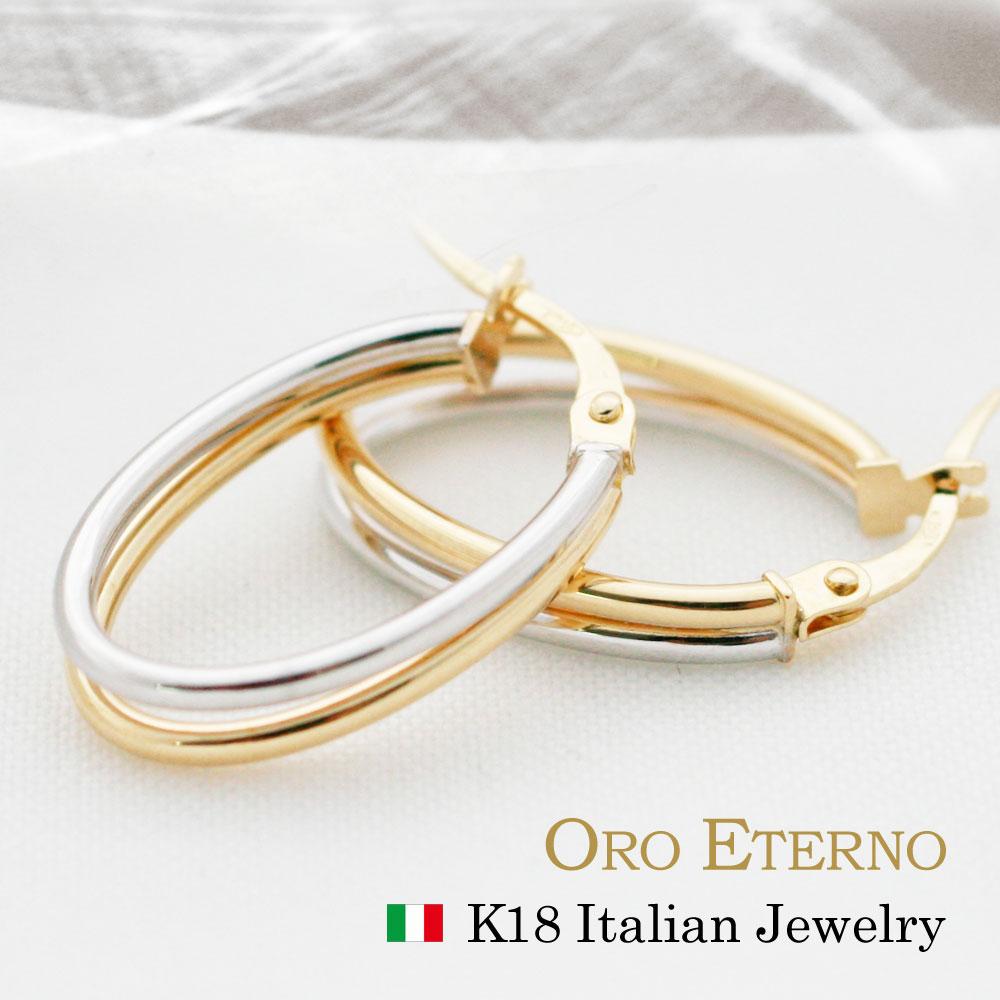 【送料無料】ORO ETERNO / oro eterno(オロエテルノ) フープピアス k18 18金 18k フープ ピアス おしゃれ 上品 オーバル 2色 バイカラー REC2885|ピアス レディース 大人 フープピアス ゴールド ホワイトゴールド コンビゴールド フープピアス