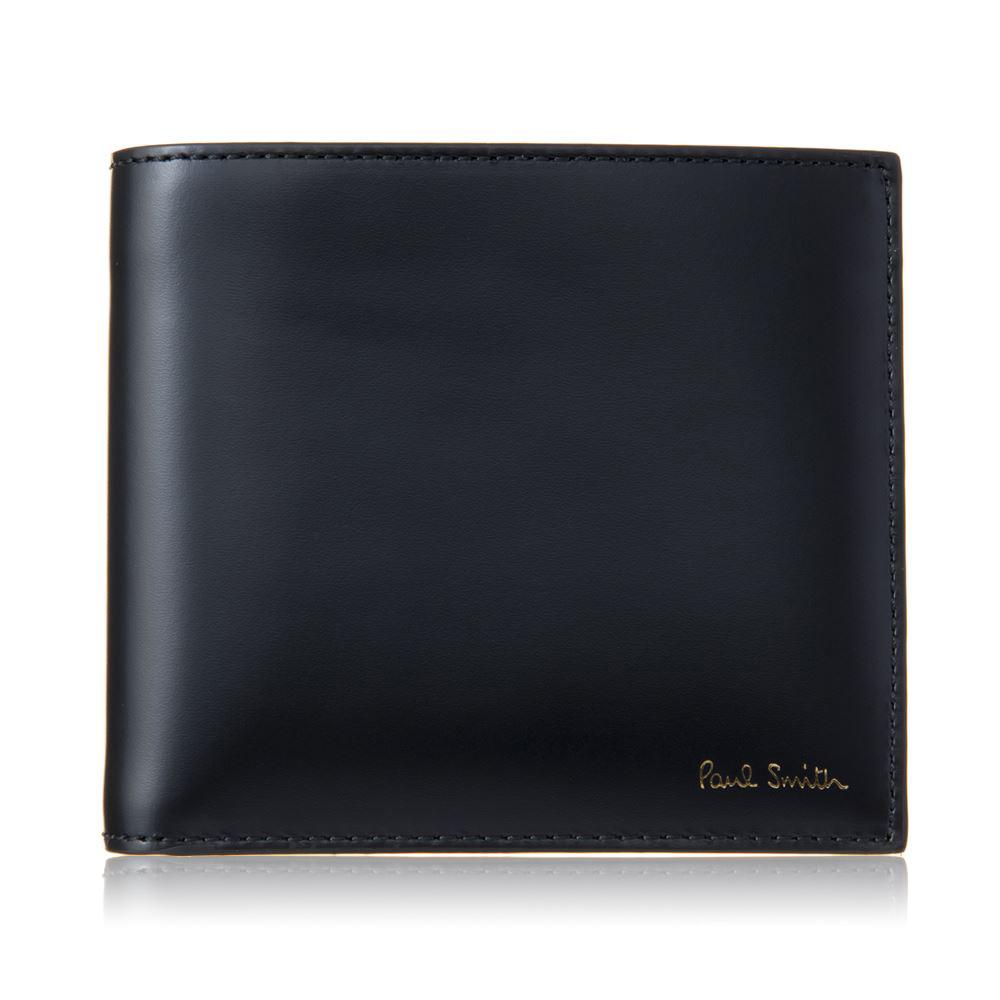 ポールスミス Paul Smith 財布 二つ折り財布 ATXC 4833 W856 ANIMAL ブラック/アニマル メンズ 誕生日 ブランド かっこいい 父の日 プレゼントにも 高級 20代 30代 40代 50代 60代 あす楽 送料無料 返品OK
