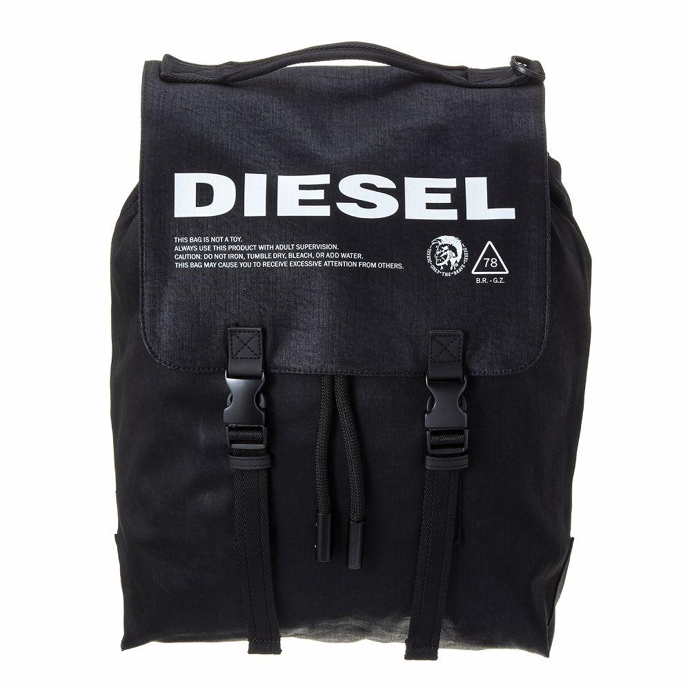 ディーゼル メンズ リュック バックパック ブラック DIESEL X05886 PR402 T8013 かっこいい 高級 丈夫 軽量 アウトドア 大容量 おしゃれ 通勤 通学 誕生日 プレゼント