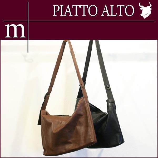 m+ エムピウ PIATTO(ピアット)ALTO(アルト) /送料無料 想いを繋ぐ百貨店【TSUNAGU】