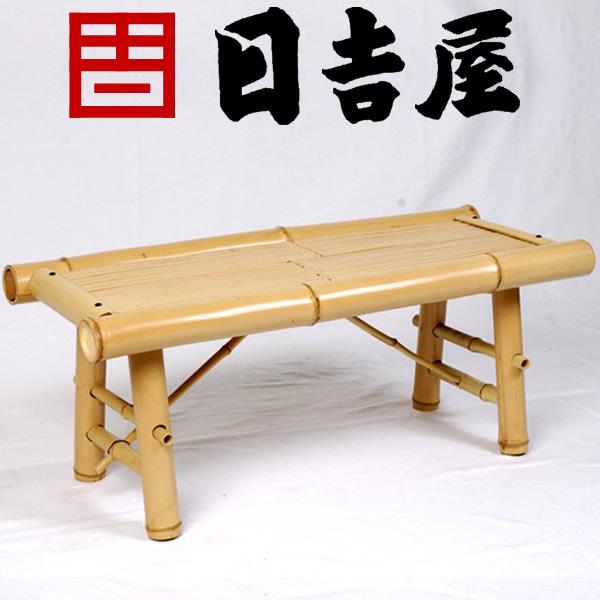 日吉屋・京和傘 野点用品 床机( 2人掛 )  /送料無料
