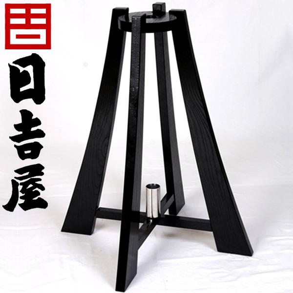 日吉屋・京和傘 野点用品 本式木製傘立台 /送料無料
