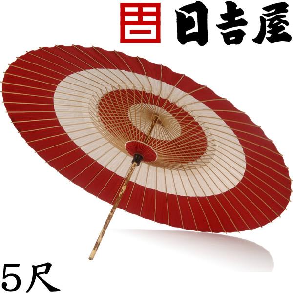 日吉屋・京和傘 / 本式野点傘段張 5尺 〔色:赤白〕 【代金引換不可】 /送料無料