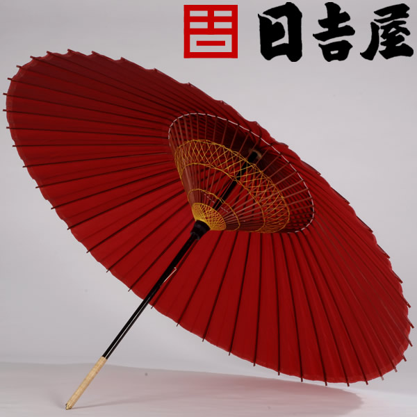 日吉屋・京和傘 / 蛇の目傘・羽二重 〔色:赤〕  /送料無料