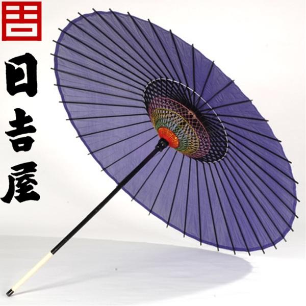 日吉屋・京和傘 / 絹日傘(舞傘) 〔色:無地(紫)〕  /送料無料