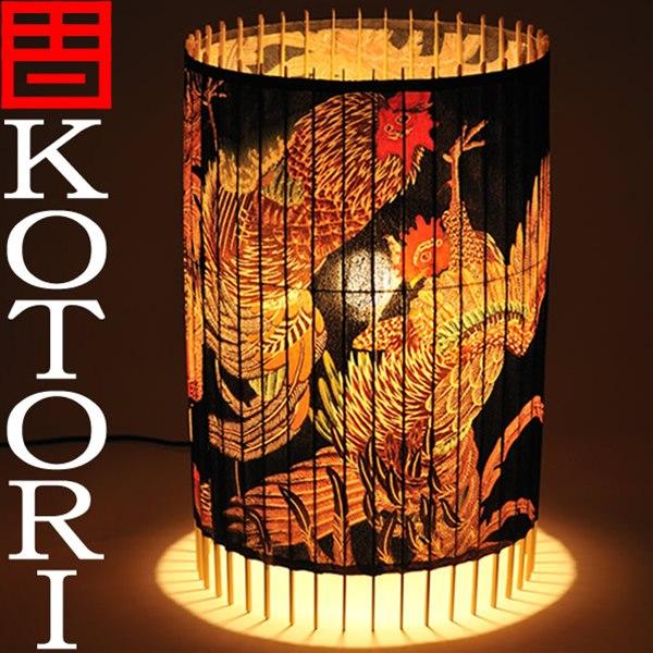 日吉屋・照明 古都里-KOTORI- DC自立式スタンド φ310×H460 〔色:軍鶏〕  /送料無料