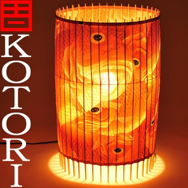 日吉屋・照明 古都里-KOTORI- DC自立式スタンド φ310×H460 〔色:鯛〕  /送料無料