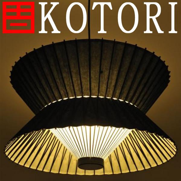 日吉屋・照明 古都里-KOTORI- DCヨルグ「Butterfly」 ペンダント φ708×H500 /送料無料