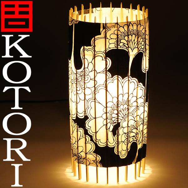 tsunagu rakuten global market hiyoshi shop lighting koto ri