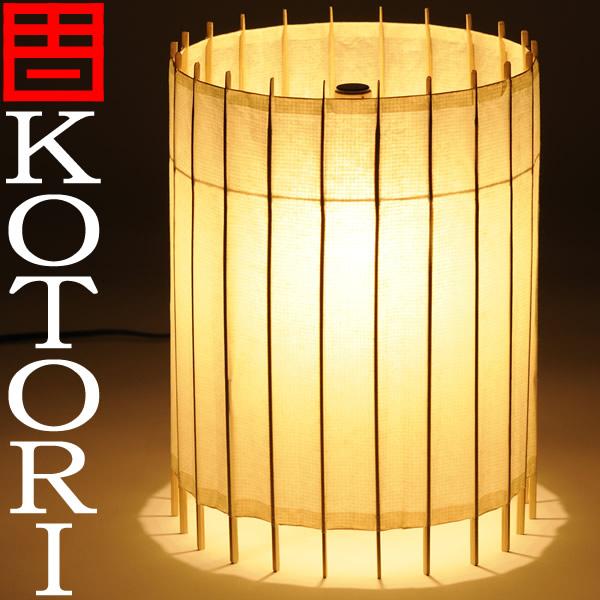 日吉屋・照明 古都里-KOTORI- HG自立式スタンド(中)白 φ220×H300  /送料無料