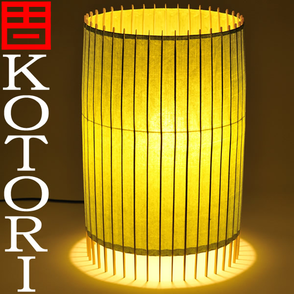 日吉屋・照明 古都里-KOTORI- HG自立式スタンド(大)φ310×H460 〔色:緑〕  /送料無料