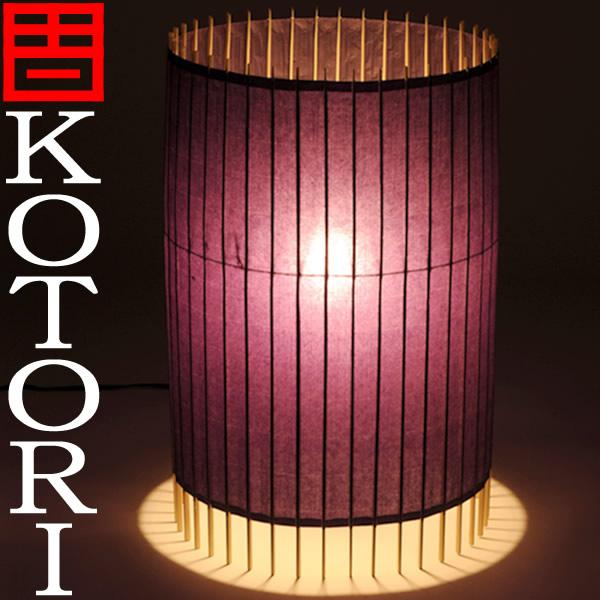 日吉屋・照明 古都里-KOTORI- HG自立式スタンド(大)φ310×H460 〔色:紫〕  /送料無料