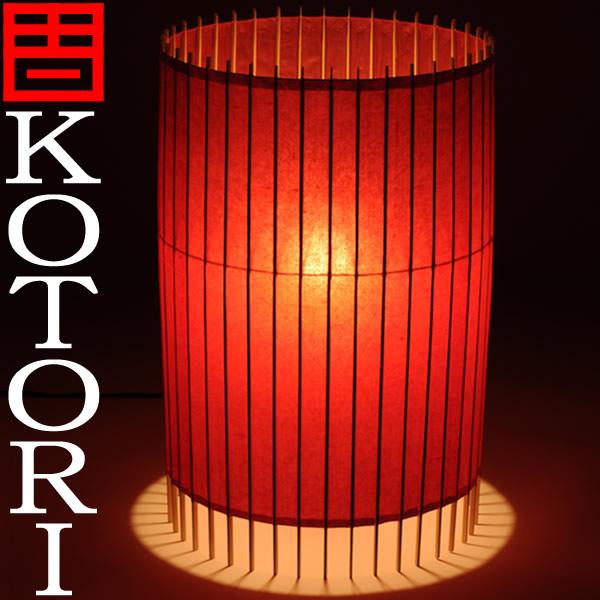 日吉屋・照明 古都里-KOTORI- HG自立式スタンド(大)φ310×H460 〔色:赤〕  /送料無料