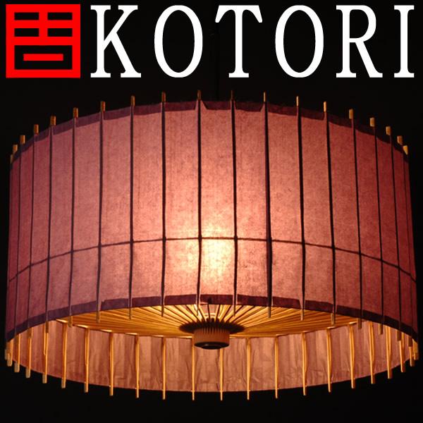 日吉屋・照明 古都里-KOTORI- HGペンダント φ388×H205 〔色:紫〕  /送料無料