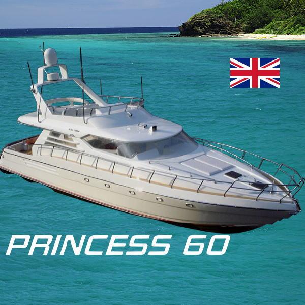 Princess 60(完成品)全長89cm精密模型プリンセス60【代金引換不可商品】クルーザー /送料無料