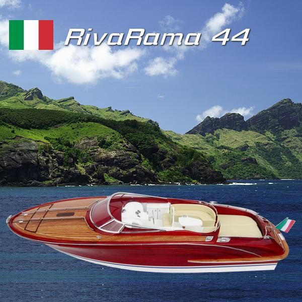 RIVA Rama 44(完成品)精密模型 全長90cm リーヴァ ラマ /送料無料 想いを繋ぐ百貨店【TSUNAGU】