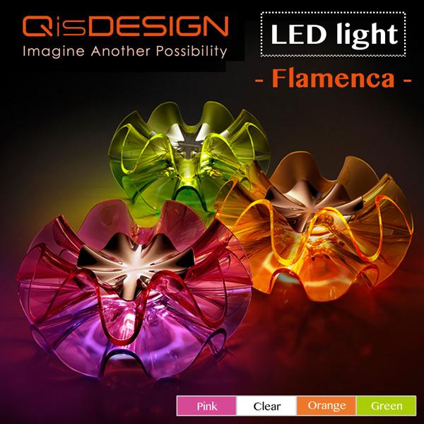 フラメンカ・テーブルランプ フリルの美しさがお部屋を彩るテーブルランプ LED対応 LED照明 スタンドライト 間接照明 フロアライト デスクライト/QisDesign/フラメンコ/情熱の踊り/衣装のフリルをイメージ 想いを繋ぐ百貨店【TSUNAGU】