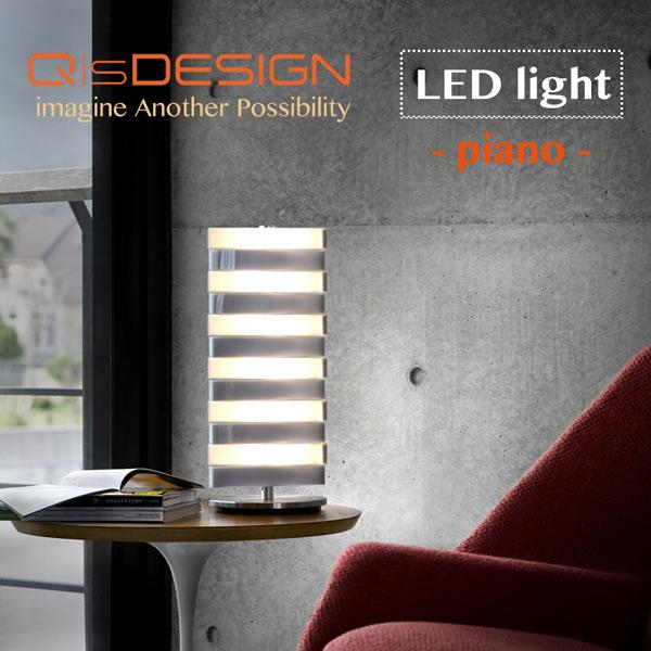 ピアノ・テーブルランプ PIANOの鍵盤のような遊び心あふれるテーブルランプ LED対応 LED照明 スタンドライト 間接照明 フロアライト デスクライト/QisDesign/斜めにずらすと消灯/キレい/和洋折衷