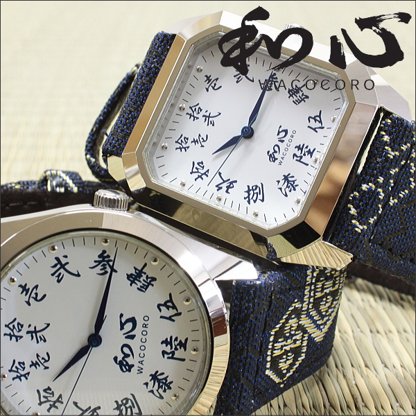和心 腕時計 メンズ 畳縁をバンド部の装飾に使用した日本製腕時計 和風/和製/和装/着物/浴衣/畳-TATAMI-/電池式腕時計/クォーツ式腕時計/防水/畳/畳縁/わこころ/パラジウムメッキ/国産品/日本製/メンズ/保証書付/ブランド/送料無料/