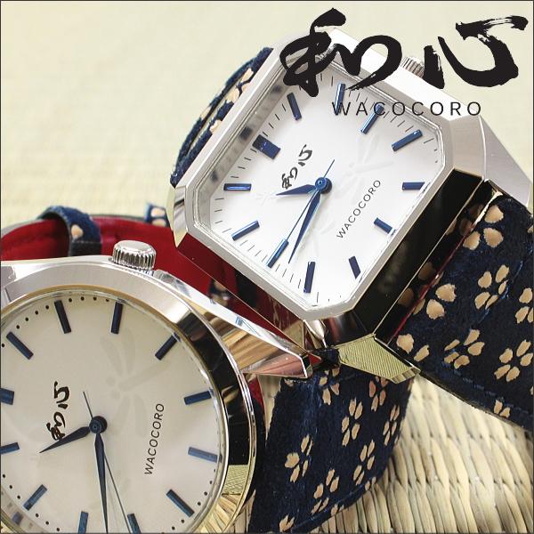 和心 腕時計 メンズ 宇陀印傳をバンド部の装飾に使用した日本製腕時計/和風/和装/着物/-UDAINDEN-/電池式腕時計/クォーツ式腕時計/防水/宇陀印傳/印傳/わこころ/パラジウムメッキ/国産品/日本製/メンズ/保証書付/ブランド/送料無料/