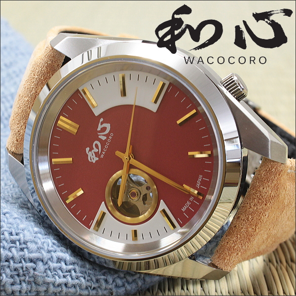 和心 腕時計 メンズ 東京豚革をバンドに使用した日本製腕時計/和風/和製/和装/着物/浴衣/東京豚革-TOKYO PIGSKIN-(WA-004M-E)/機械式腕時計/防水/東京豚革/わこころ/Dバックル/国産品/日本製/メンズ/保証書付/ブランド/送料無料/