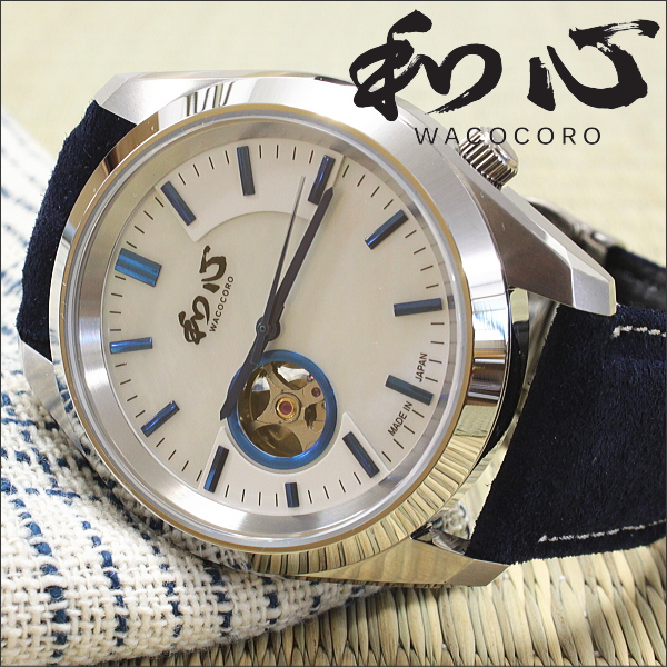 和心 腕時計 メンズ 東京豚革をバンドに使用した日本製腕時計/和風/和製/和装/着物/浴衣/東京豚革-TOKYO PIGSKIN-(WA-004M-F)/機械式腕時計/防水/東京豚革/わこころ/Dバックル/国産品/日本製/メンズ/保証書付/ブランド/送料無料/