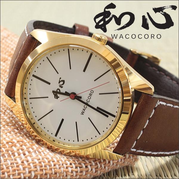 和心 腕時計 メンズ ピアノレザー-PIANO-(WA-001M-E)/栃木レザーをバンド部に使用した日本製腕時計/フォーマル/スタイリッシュ/WA-001M-E/防水/栃木レザー/牛革/わこころ/22金メッキ/国産品/日本製/メンズ/保証書付/ブランド/送料無料/