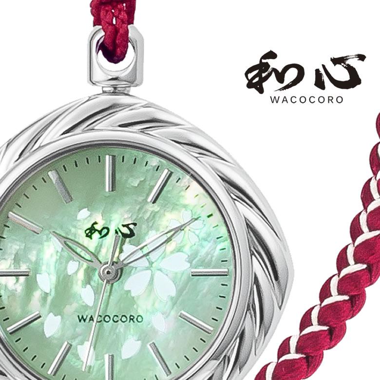 和心 時計 江戸組紐-EDOKUMIHIMO-(WA-003L-B)/江戸組紐をストラップに使用した日本製時計/懐中時計/龍公房/防水/組紐/伝統工芸/わこころ/国産品/日本製/レディース/保証書付/ブランド/送料無料/