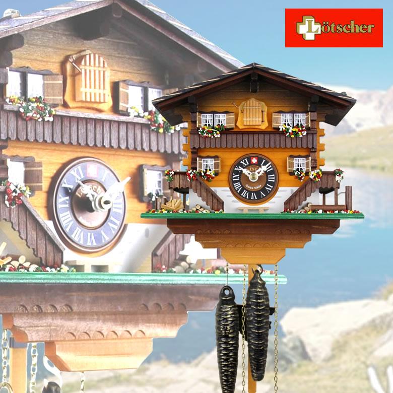 スイス・レッチャー社のカッコー時計 ブリエンツ湖畔の山小屋/鳩時計/ハト時計/1日巻き/機械式時計/掛け時計/かわいい/おしゃれ/スイス製/3年保証/木製/北欧/新築祝い/送料無料/