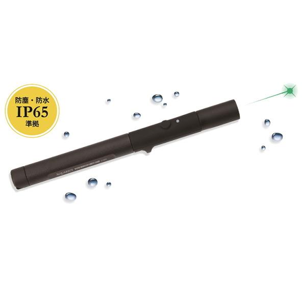 水やほこり、暑さ寒さに強い!【IP65準拠 屋外対応グリーンレーザーポインター】防塵・防水IP65準拠 ・PSCマーク取得で安全設計/送料無料/