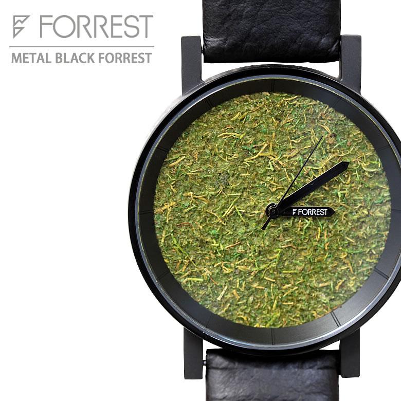 本物の自然が宿る森の腕時計「FORREST」METAL BLACK FORREST 苔(こけ)/メタルブラック・フォレスト/腕時計/クォーツ/天然素材/本革ベルト/バンド/アナログ/レディース/メンズ/ギフト/プレゼント/記念日/送料無料/