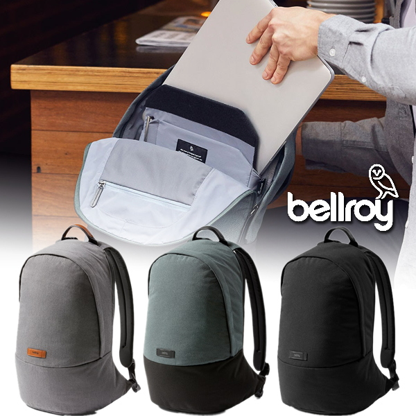 賢い収納力を実現したクラシックなバックパック【Bellroy (ベルロイ)Classic Backpack(クラッシック バックパック)】17L /15インチ以下のノートPC/iPad /耐水性ナイロン&環境認定 エコレザー使用!送料無料/