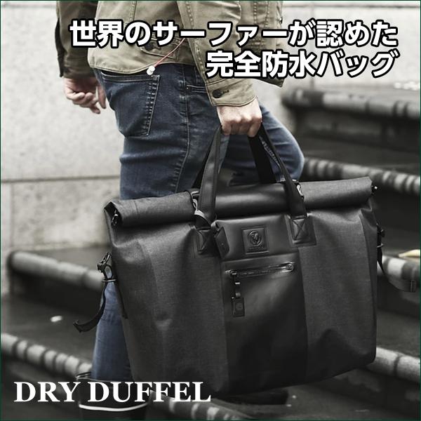 完全防水バッグ VICIOUSVENOM(ヴィシャスヴェノム)DRY DUFFEL(ドライダッフル) 鞄 ボストンバッグ アウトドア ビジネス メンズ レディース 大容量 旅行