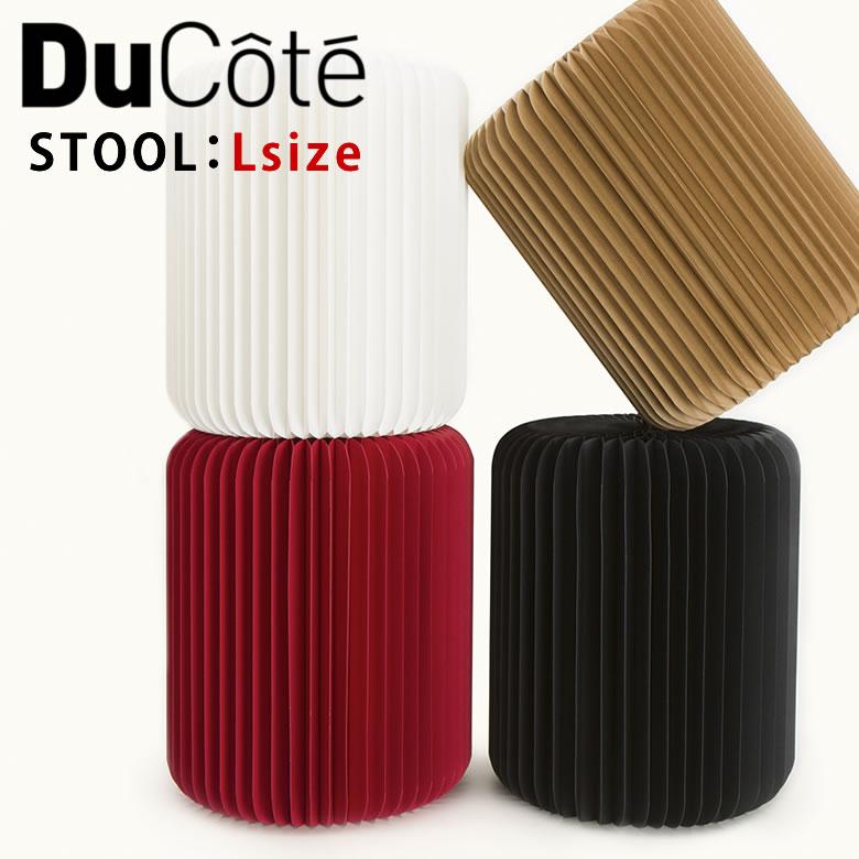 厳選した紙を使った家具 Ducote デュコテ は 厳選したカナダの紙を用いた家具ブランドです 手触りから質感まで 紙の温かみが直接伝わる驚きの感覚を味わうことが出来ます STOOL Lsize スツール Lサイズ 防水 耐加重 丈夫 頑丈 コンパクト 白 赤 インテリア 収納 ブランド お洒落 椅子 リビング カナダ いす ハニカム構造 送料無料 ハンドメイド 出群 ご予約品 手作り 黒 茶