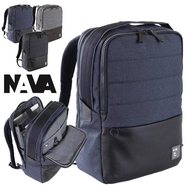 最高の快適性を備えたバックパック!【NAVA DESIGN (ナヴァ デザイン) Passenger Backpack organized 】ラップトップ/タブレット専用パッド入りポケット/ビジネス/学生/自転車/送料無料/