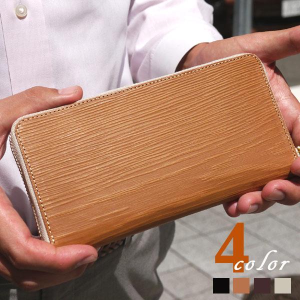 本物の木目をかたどって作る不思議な革【木目革 MSWラウンドジップ財布】木目調の国産レザー 使い込むとやわらかな光沢とともに色艶が増し経年変化を楽しめます♪送料無料