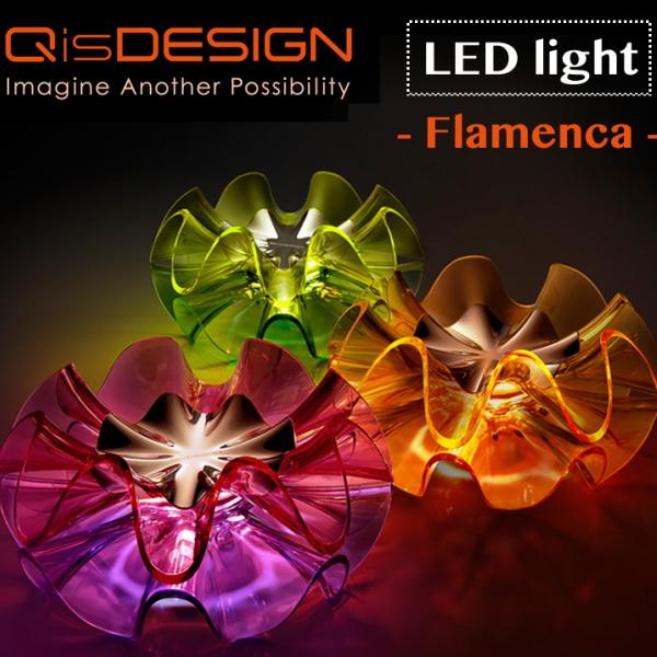 フラメンカ・テーブルランプ フリルの美しさがお部屋を彩るテーブルランプ LED対応 LED照明 スタンドライト 間接照明 フロアライト デスクライト/QisDesign/フラメンコ/情熱の踊り/衣装のフリルをイメージ