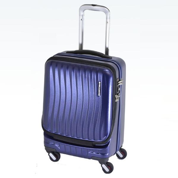 【静音性トップクラスの4輪キャリー】【フリクエンター クラム1-210】 容量34L スーツケース 機内持ち込みOK 消音 FREQUENTER CLAM 「送料無料」