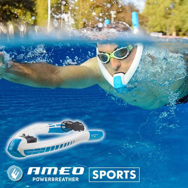 特許取得の革新的バルブを搭載したシュノーケル 吸気と排気の2系統を完全分離し 水の侵入が無く リラックスした呼吸にて 水中を泳ぎ続けることが可能です パワーブリーザー スポーツ POWERBREATHER 低価格化 SPORTS 配送員設置送料無料 特許取得技術のシュノーケル 2系統 分離 マリンスポーツ アウトドア 遊泳 プール 水泳 スイミング 海外旅行 酸素 アスリート 水遊び 国内旅行 送料無料 夏 トレーニング 海水浴 シュノーケリング 海