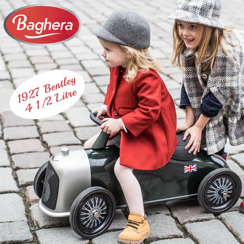 【ベントレーと共同開発】Baghera ペダルカー Rider Heritage Bentley レトロ KIDS バゲーラ ギフト インテリア 乗り物 高級 誕生日 アメリカン雑貨 車 自動車 幼児 おもちゃ 玩具 フランス ライドオン ペダルカー 出産祝い プレゼント 送料無料