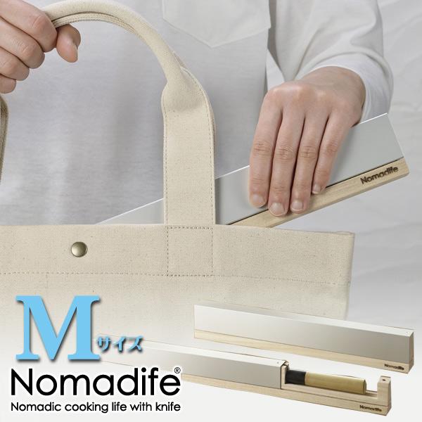 アウトドアシーンに大活躍 安全に持ち運びできる スライド式 ナイフケース 職人手作り Nomadife ノマディフ M プレーン×シルバー 送料無料