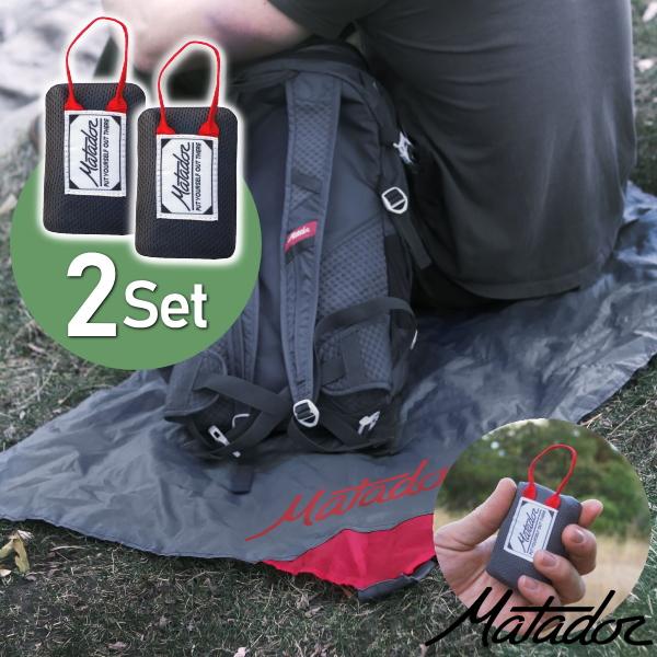 夏フェスに重宝する超コンパクトレジャーシート【2個セット】 Matador Mini Pocket Blanket Version2 軽量 大きい 撥水 レジャーマット 折りたたみ Matador 2人用