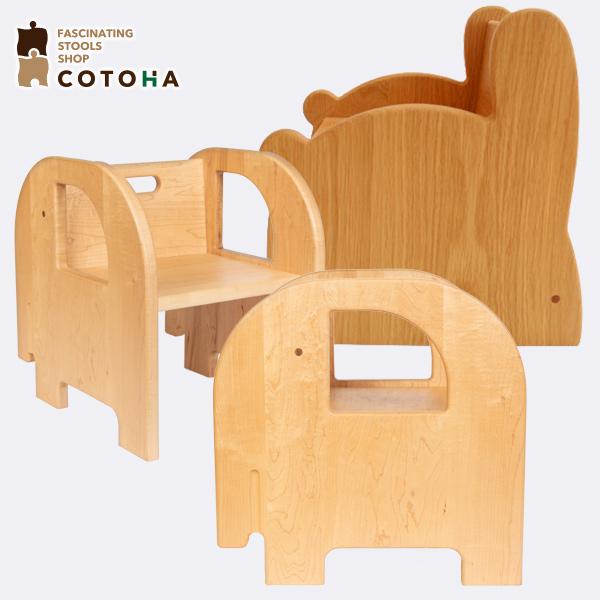 アニマルスツール COTOHA(コトハ)ぞう&うさぎ 可愛くて丈夫、素材も選べるキッズチェア 子供椅子 【送料無料】