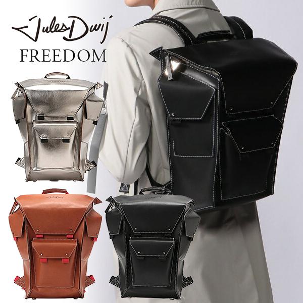 【Jules Dwij バックパック FREEDOM フリーダム 】リュック 鞄 カバン かばん バッグ バック 大容量 メンズ レディース ユニセックス ジュールスドゥウィッジ ハンドメイド メキシコブランド 送料無料