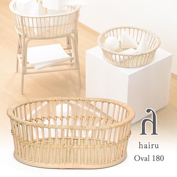 ツルヤ商店 ハイル hairu 【Oval 180 楕円 】籐の脱衣かご ラタン 洗濯かご 籐 ラタン タオル 洋服 おもちゃなど、リビングにも馴染みます。日本製 消臭効果のあるラタン 送料無料