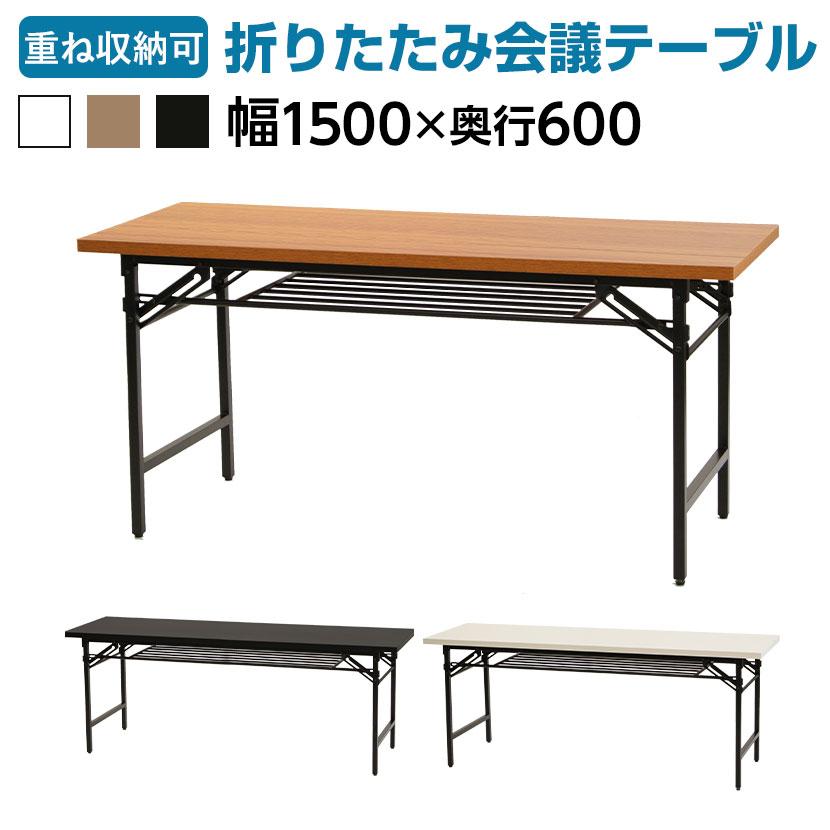 150cm in width 60cm in depth 150*60 1,500mm 600mm office furniture meeting  room table meeting table meeting table conference table meeting desk ...
