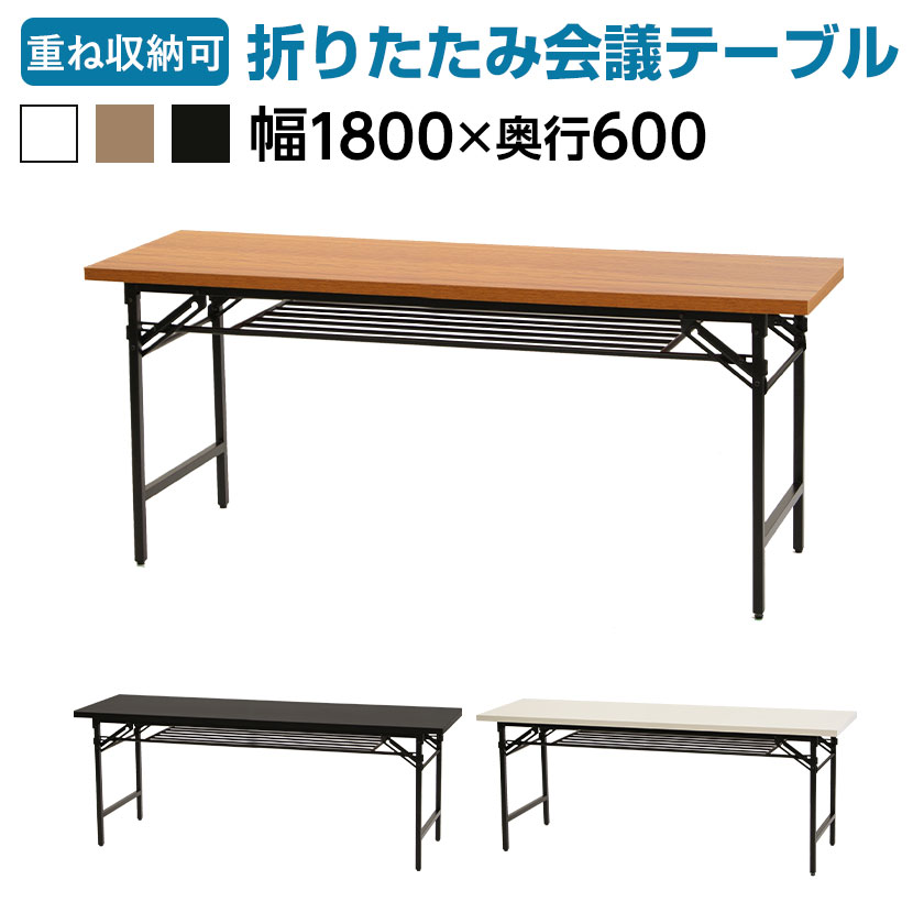 Officecom Rakuten Global Market Conference Table Folding Table - Conference table width