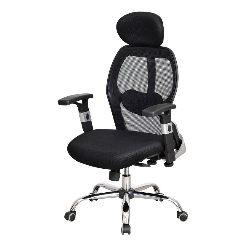 パソコンチェアチェア ビエストチェア 肘付き 高機能 シンクロロッキング ハイバック ヘッドレスト モールドウレタン メッシュ 肘掛 事務椅子 デスクチェア オフィスチェア メッシュチェア ロッキングチェア 椅子 疲れにくい ゆったり