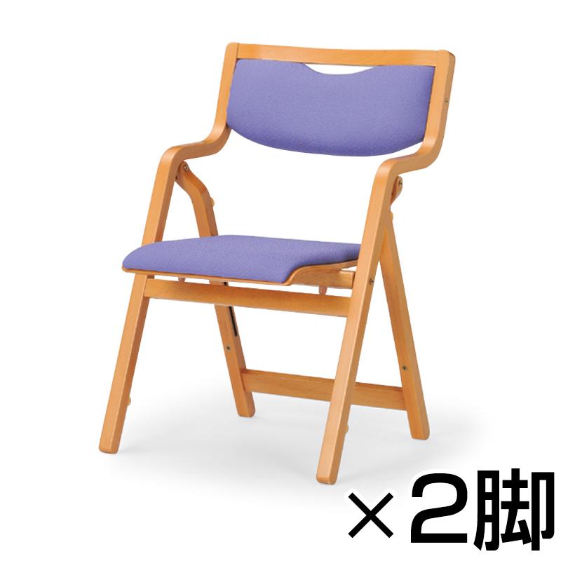 MW-300シリーズ ミーティングチェア 角背タイプ 折りたたみ 持ち手付 スタッキングタイプ 布張り 2脚入 木製 談話室 娯楽室 介護 医療 施設 椅子